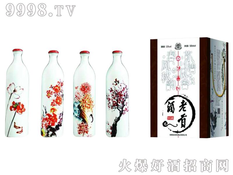 老贡酒-春夏秋冬-白酒招商信息