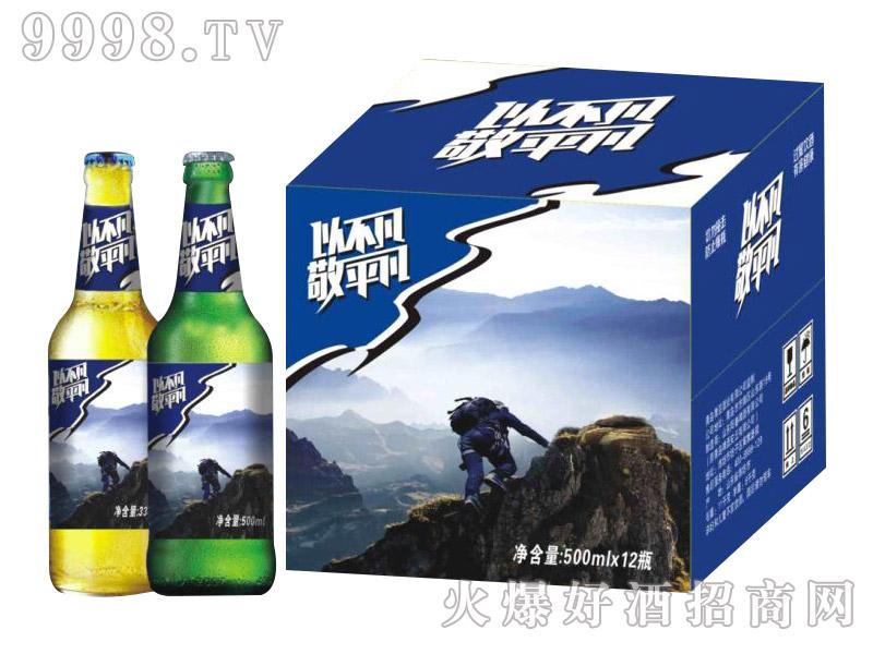 青亚啤酒・以不凡敬平凡