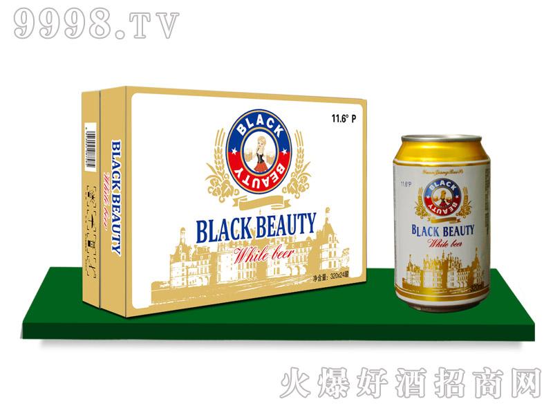 黑美人原浆白啤11.6°P