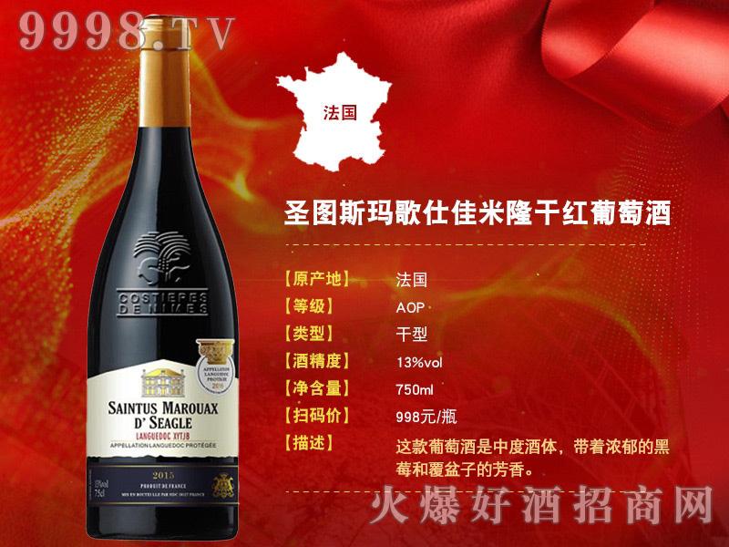进口干红葡萄酒系列-(7)