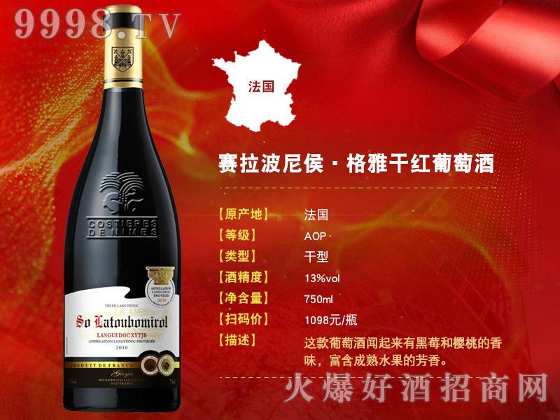进口干红葡萄酒系列-(3)
