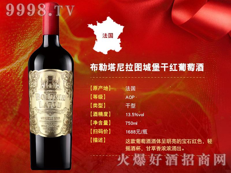 进口干红葡萄酒系列-(2)