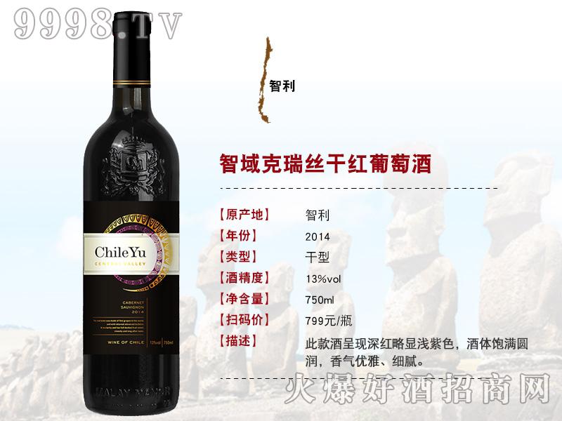进口干红葡萄酒2