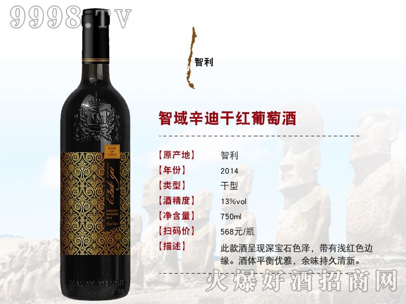 进口干红葡萄酒4-红酒招商信息