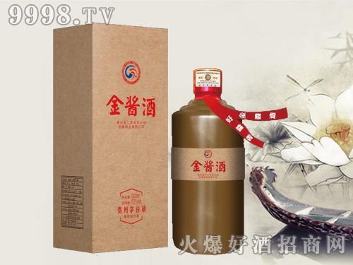 金酱酒经典(牛皮纸卡盒)
