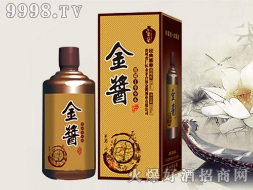 金酱酒窖藏1996(酱色卡盒)