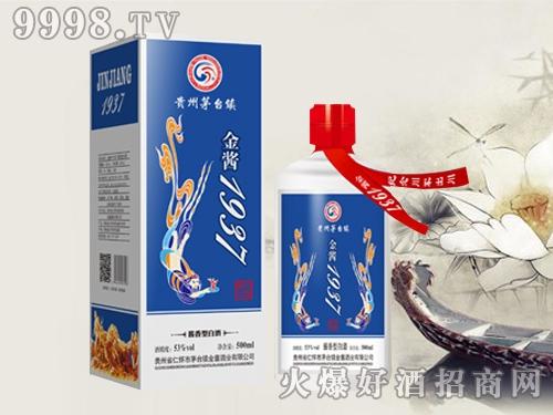 金酱酒1937蓝