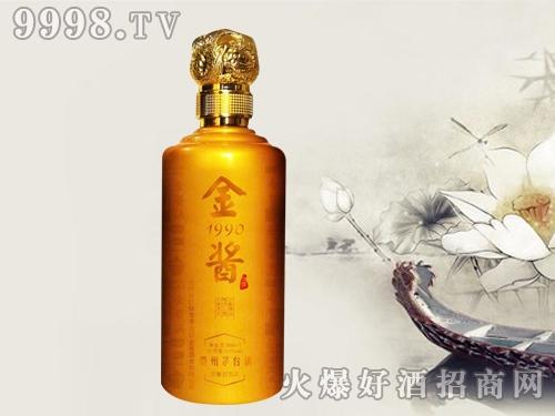金酱酒1990