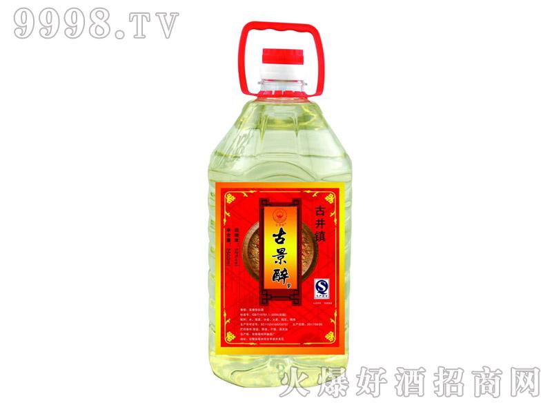 古景醉酒52%vol