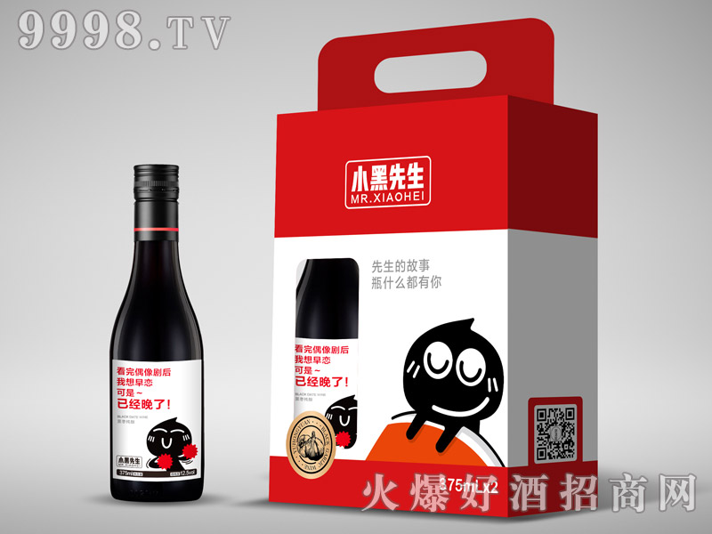 小黑先生黑枣酒・手提礼盒-好酒招商信息