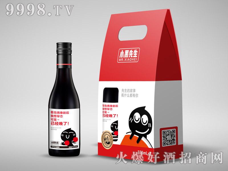 小黑先生黑枣酒・礼盒