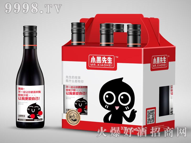 小黑先生黑枣酒375mlx6-好酒招商信息