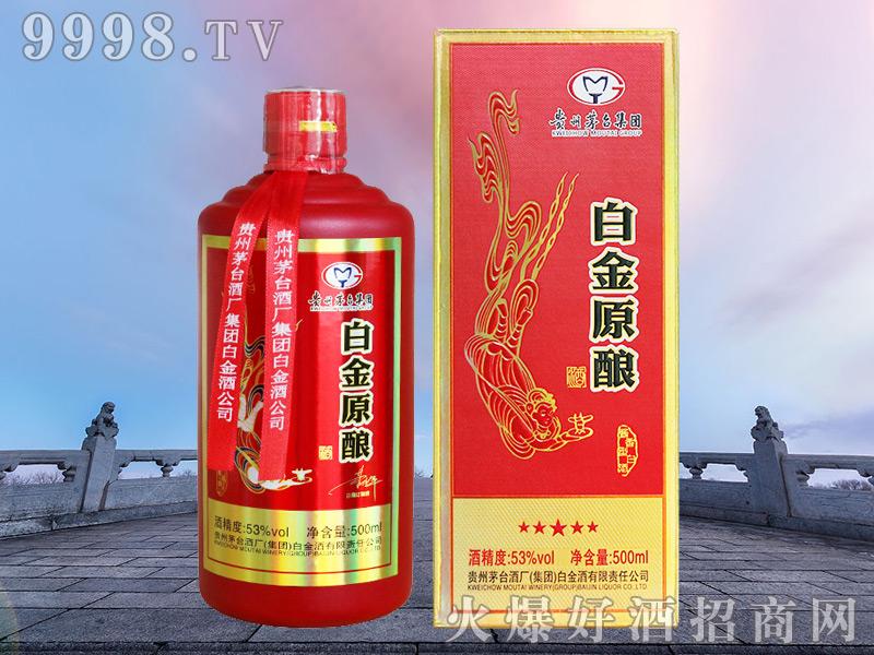 白金原酿酒总裁定制(卡盒红)