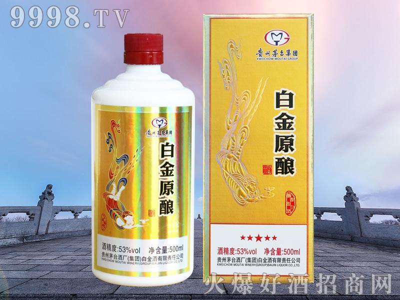 白金原酿酒总裁定制(卡盒金)-白酒招商信息