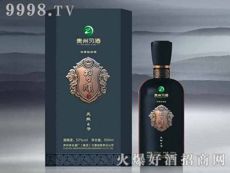 习酒天熙6号