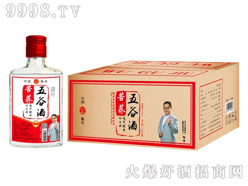 通途苦荞五谷酒125ml