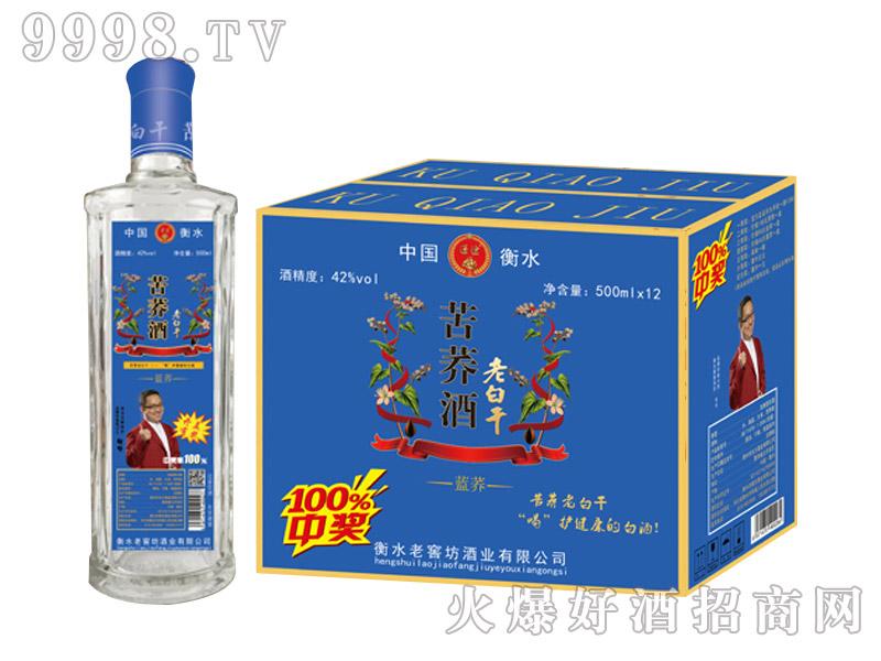 通途苦荞酒蓝荞500ml