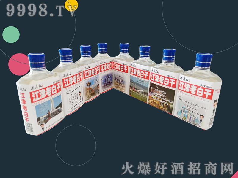 江津老白干-小酒产品