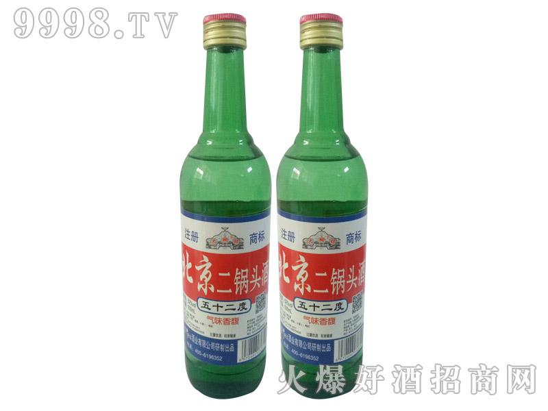 大栅栏北京二锅头酒52度