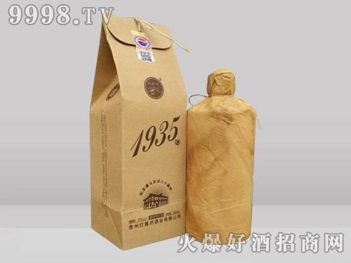 红酱坊酒1935
