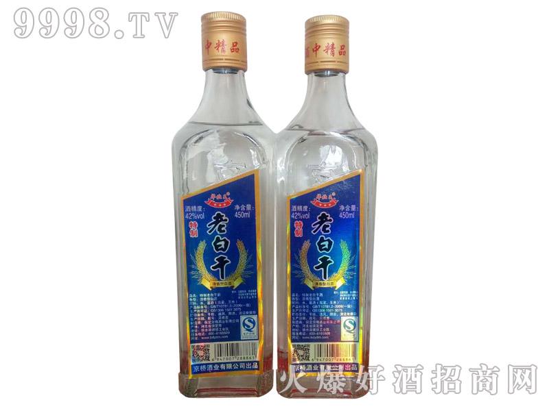 华北王特制老白干酒