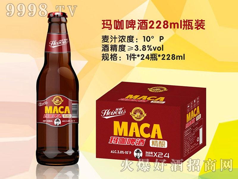 英豪玛咖啤酒228ml瓶装