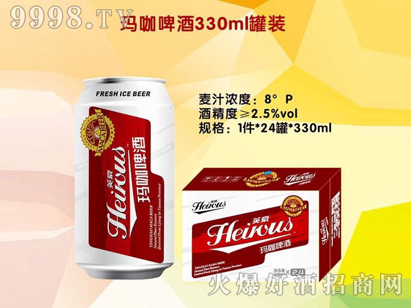 英豪玛咖啤酒330ml罐装