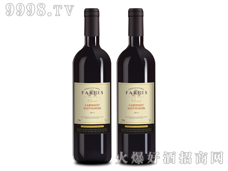 法瑞斯干红葡萄酒2011