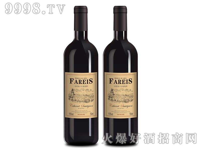 法瑞斯干红葡萄酒赤霞珠