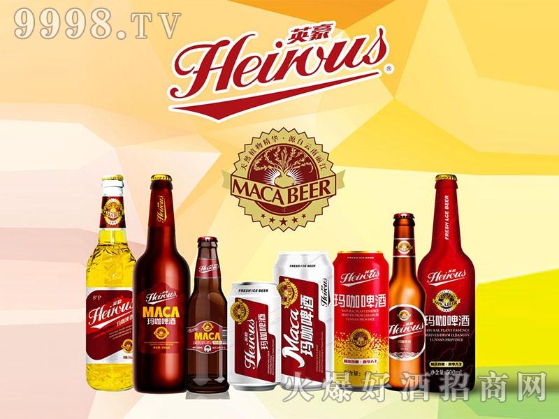 英豪玛咖啤酒组合