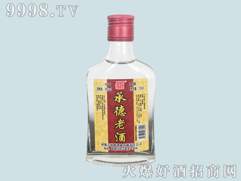承德老酒38度150ml