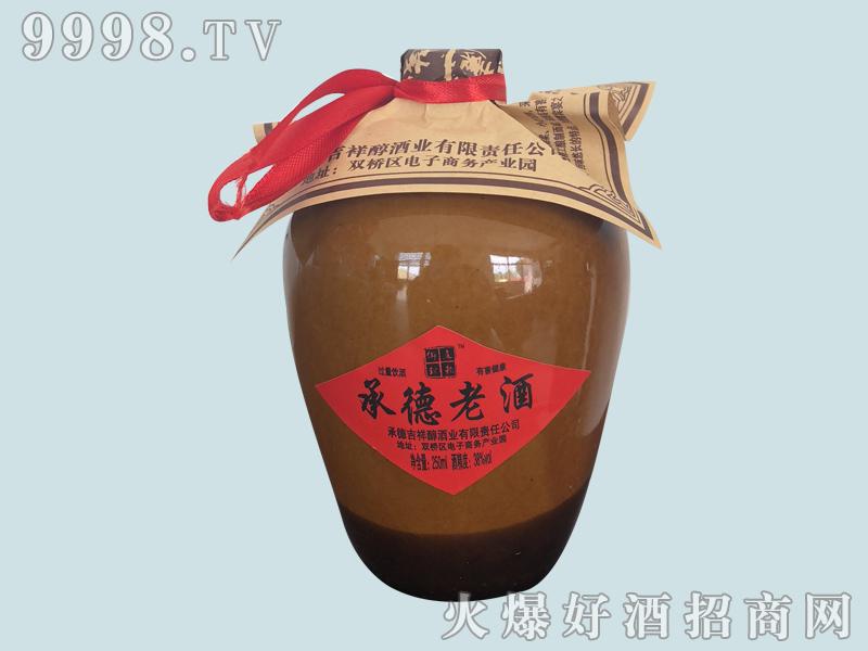 承德老酒38度250ml-白酒招商信息