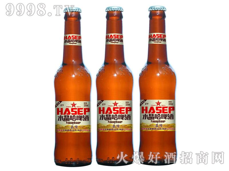 8℃水晶哈啤酒330ml