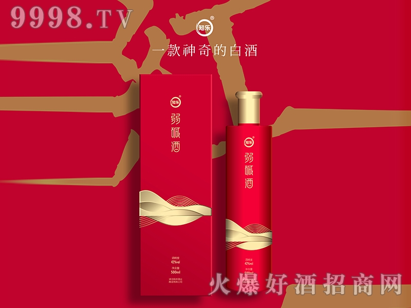 知乐弱碱酒・中国红