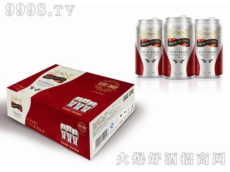 德国锦狮纯麦芽啤酒330MLx24支-啤酒招商信息