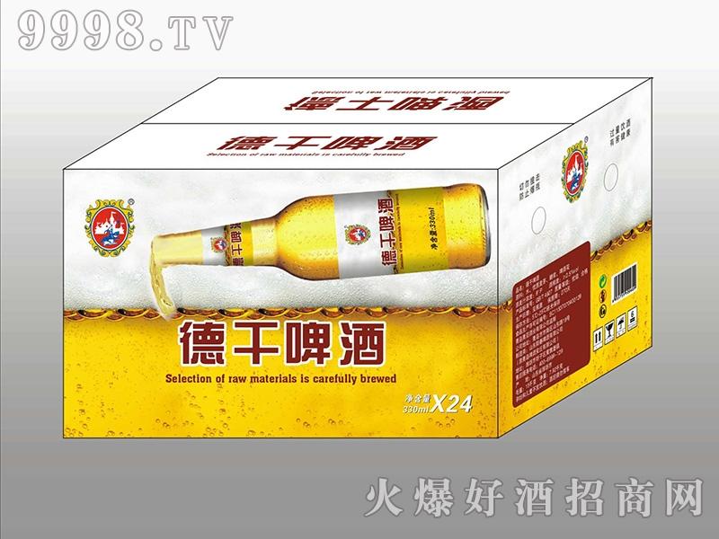 德干啤酒330ml
