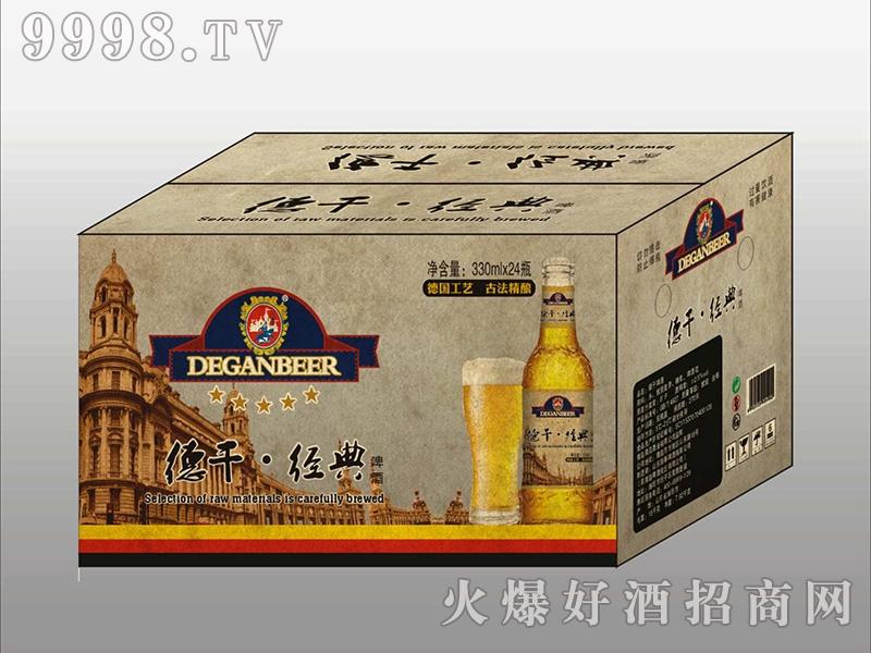 德干经典啤酒