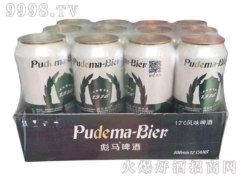 彪马啤酒500ml×12罐