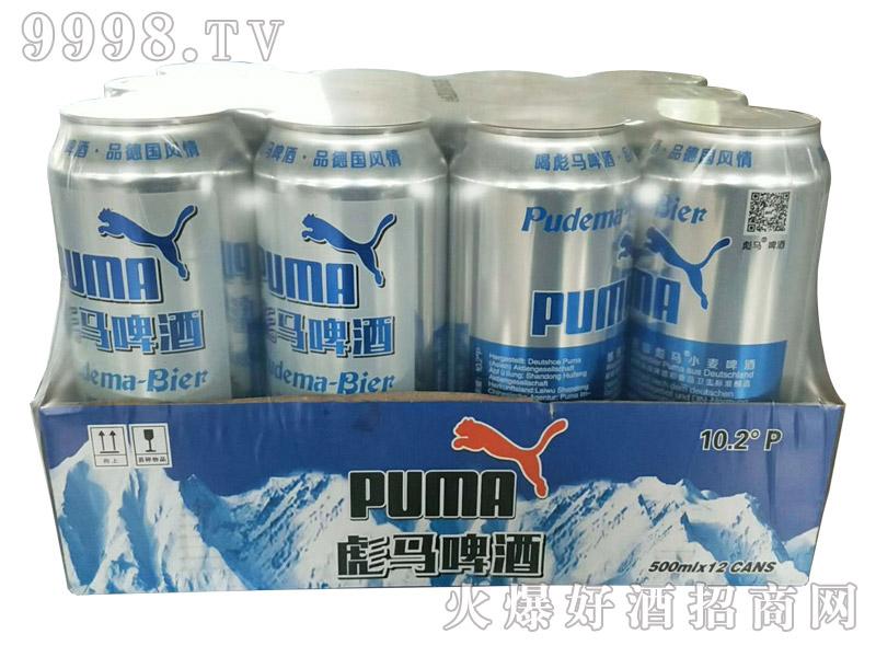 彪马啤酒10.2°500ml×12罐