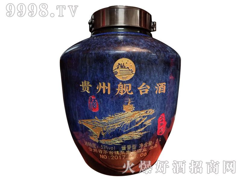 贵州舰台酒珍藏30