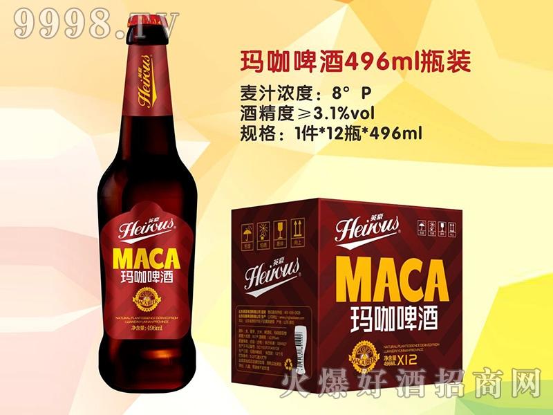 英豪玛咖啤酒496ml