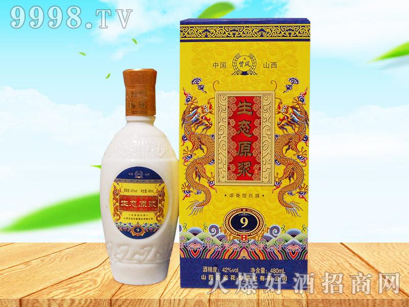 贤风生态原浆酒9 500ml