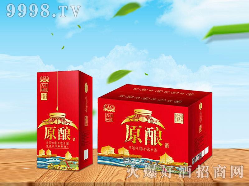 五粮原酿酒500ml