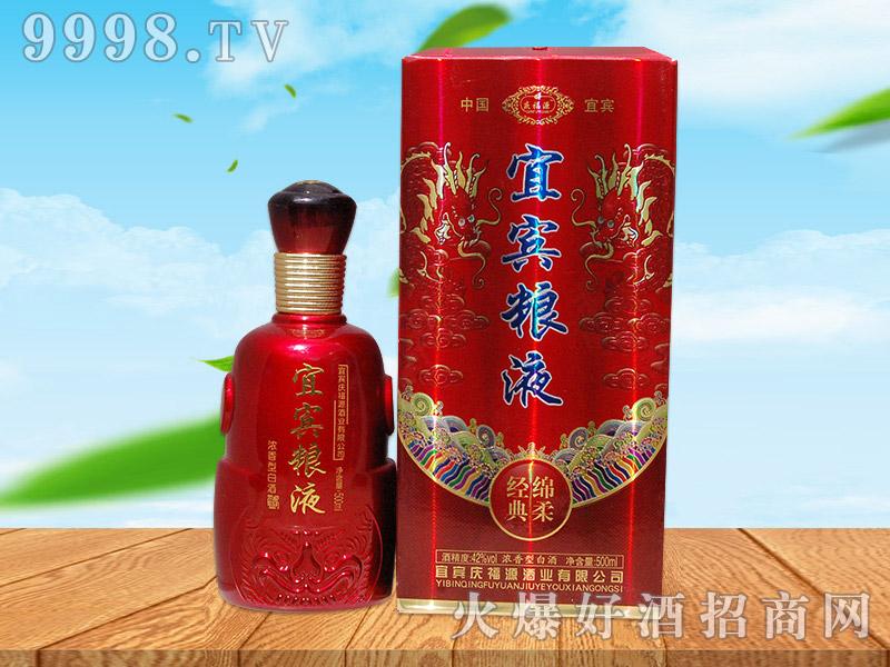 庆福源宜宾粮液酒绵柔经典500ml(红)