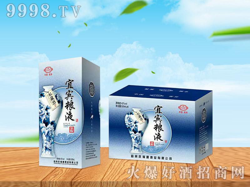 庆福源宜宾粮液酒500ml(蓝)