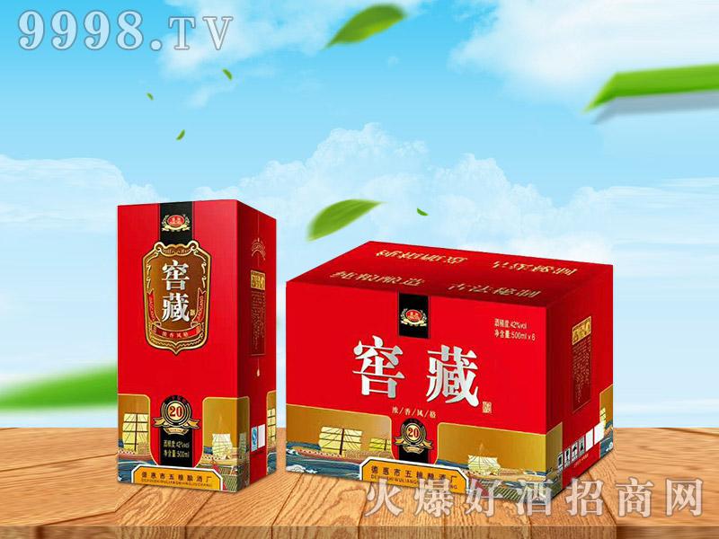 满洲窖藏酒20 500ml