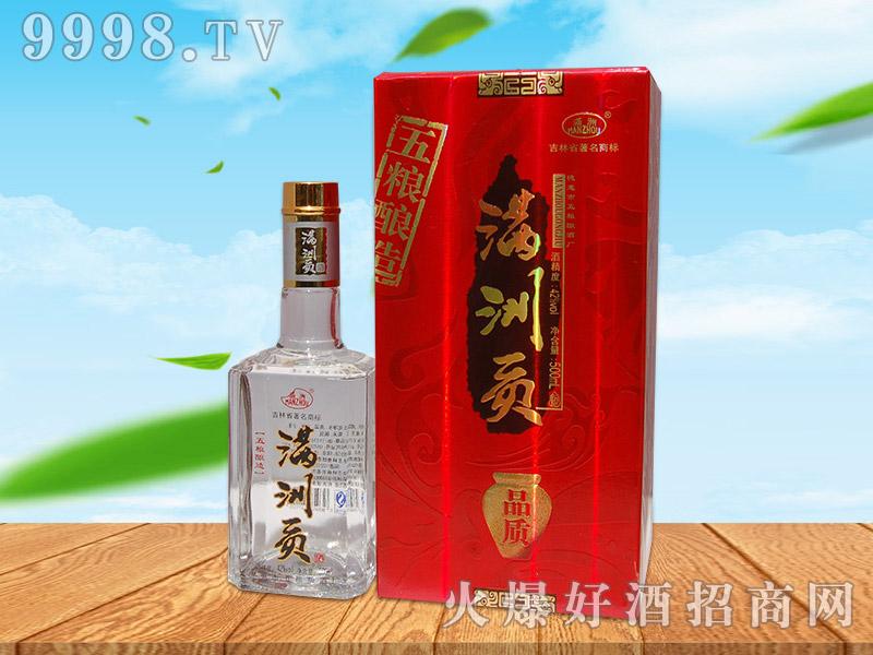 满洲贡酒品质500ml×6瓶