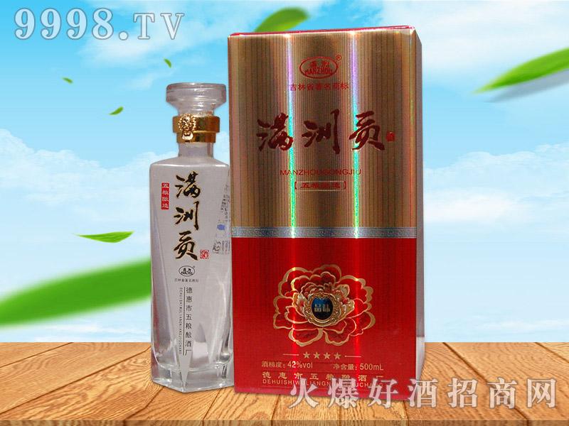 满洲贡酒品味500ml