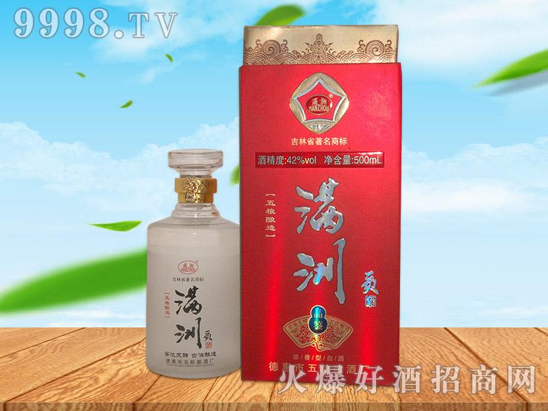 满洲贡酒品鉴500ml