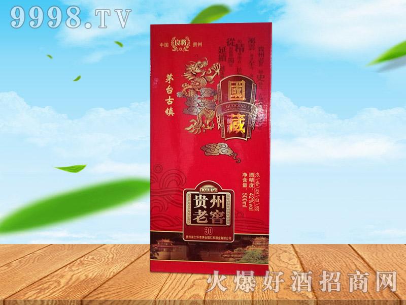 良将国藏酒500ml(红)